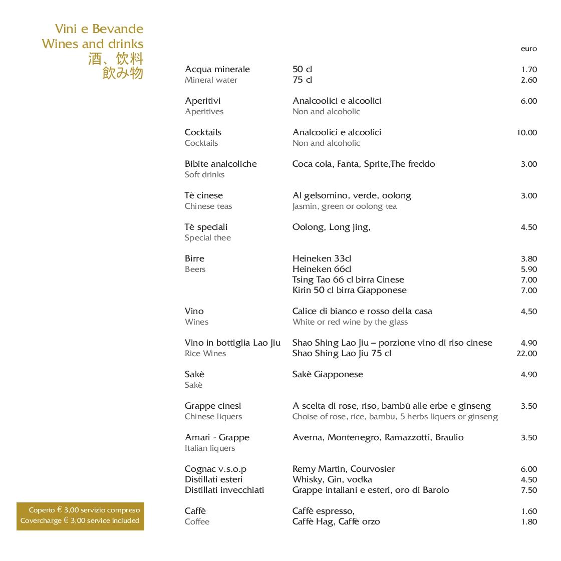 Scopri il menu del jade caf giardino di giada milano - Il giardino di giada ...